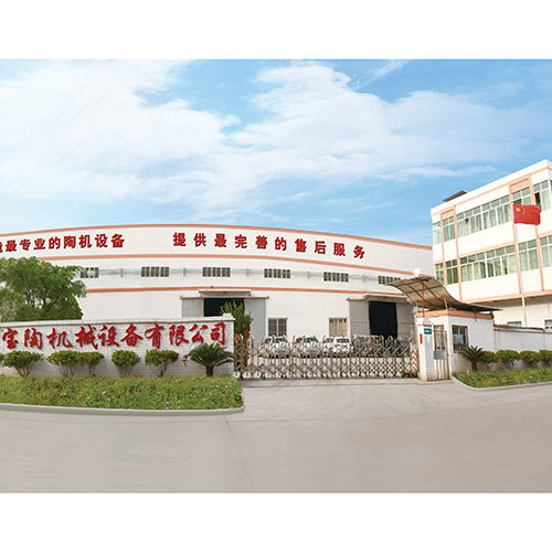 FOSHAN BAOTAO COMPANY INTRODUCTION