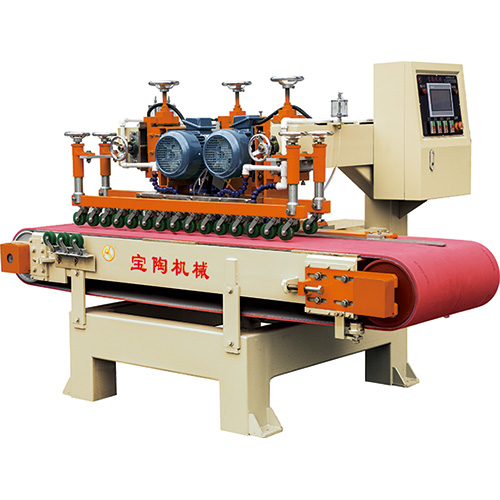 BT-1000 TYPE FULLY AUTOMATIC CONTINUOUS FRONT & REAR CUTTING MACHINE