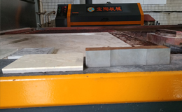 Waterjet cutting steel